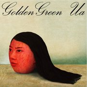Ua『Golden Green』
