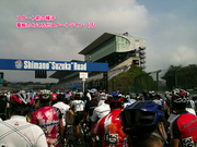 shimano2011_1.jpg