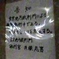 P251iS08971.jpg