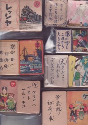 karuta-iroiro.jpg