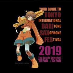 baritonetsugi_2019.jpg