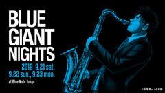 BlueGiantNights2019_01-thumb-668x376-30827.jpg